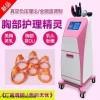 广州催乳仪生产厂家