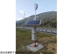 BYQL-QX 深圳、广州农业超声波气象监测站无限传输数据