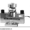GF-1 桥式称重传感器
