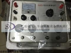 SX 湖南QJ23单臂电桥