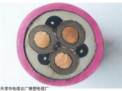 UGF橡套软电缆UGF露天矿3*35