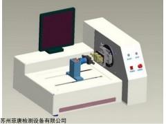 1220SW 电脑卧式插拔力试验机