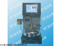 FDT-0235 全自动快速平衡杯闭口闪点测定仪GB/T 5208