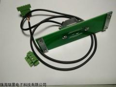 RJ-OP485-DL/T645 瑞景光伏485红外抄表光电头DL/T645电表抄表