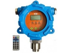 ZH1100-O3 在线式臭氧气体报警器(包邮)