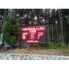 BYQL-FY 國家5A級景區負氧離子在線監測系統報價