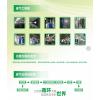 印刷厂废气处理工程
