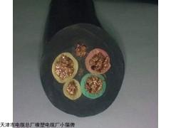现货供应矿用采煤机电缆橡套电缆