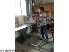 北京朗安小型X光机