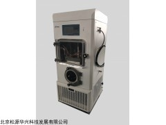 LGJ-20FY 压盖冻干机