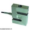 MS-1 拉压式称重传感器