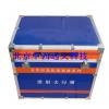 型号:SS688-HS1127A 卫生应急队伍装备/放射处置类/放射去污箱/现场应急箱