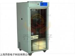 YC-2 雙開門層析實驗冷柜