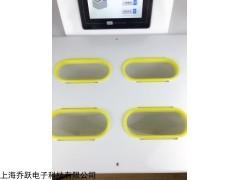 QYJD-12D 瀘州干式融化儀生產廠家