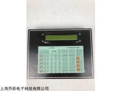 QI3536 白血細胞計數器/血球計數儀