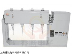 QYLDZ-6 10位分液漏斗振蕩器生產廠家/夾具可定做
