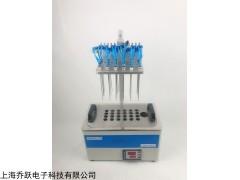 JOYN-DCY-24Y 多功能水浴加熱氮氣吹掃裝置/吹氮儀