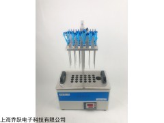 JOYN-DCY-24Y 多功能水浴加热氮气吹扫装置/吹氮仪