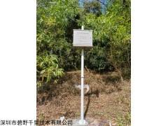 BYQL-FY 宁夏原始公园负氧离子在线监测系统批量生产