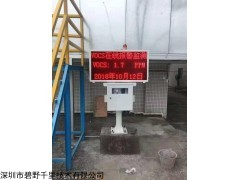 BYQL-VOC 广西桂林加油站厂界VOC在线自动监测系统