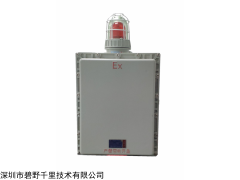 BYQL-FBYZ 山东石油石化防爆型扬尘在线监测系统案例
