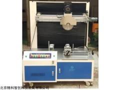 EPT-90 北京质检院电熔拉伸剥离试样制样机