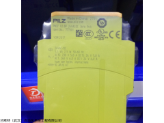 PNOZ s4.1 24VDC 3 n/o 1 n/c 西安現貨皮爾茲繼電器750124
