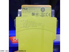 PNOZ s4.1 24VDC 3 n/o 1 n/c 西安现货皮尔兹继电器750124