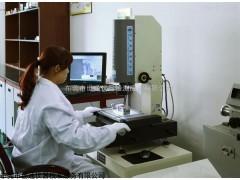 "<span style=""color:#FF0000"">上海仪器检定校正出证书,仪器设备检验计量出报告费用</span>"