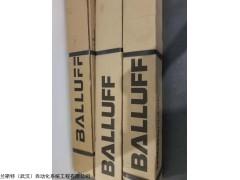 優勢巴魯夫BTL7-E501-M0150-P-S32