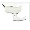 型号:XC10-XT-IVD01 一体化视频车检器200万像素