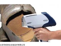 S1 TITAN 手持式三元催化器檢測儀