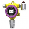 型號:STT1-NGP5-EX-A 可燃檢測報警一體機