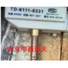 型号:AK877-TD-6111-8331 温度传感器 中西器材