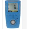 型号:HC011-GA10-H2S 硫化氢检测报警器