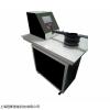 CSI-25 織物透氣性能測試儀