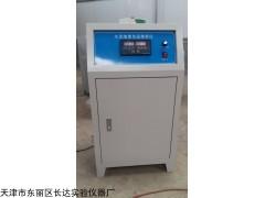 FYS-150 天津现货水泥负压筛析仪