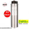 LKT28.2-440-DP FRAKO原装LKT28.2-440-DP电容