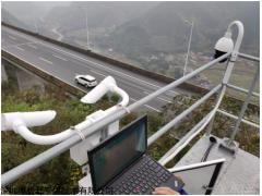 BYQL-NJD 固定式智能化能见度在线监测系统,环境监测预警