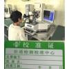 焦作仪器检定校准机构,上门检测计量仪器出证书