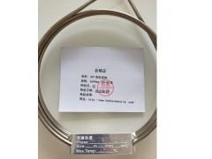 407有机担体 工业1,2-二氯乙烷中水测定填充柱