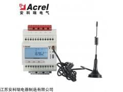 ADW300W 安科瑞导轨式电力物联网仪表