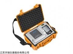 EDX-Portable-Ⅰ镀层膜厚仪