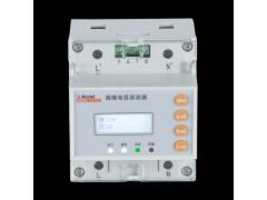 AAFD-40 故障电弧探测器