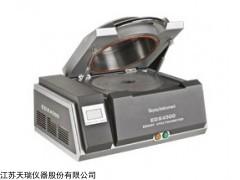 EDX4500粉末冶金低合金钢化学元素分析仪