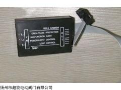 WK-2 CN0504 扬修电力缺相保护模块厂家直销