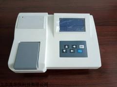 MHY-30103 精密色度仪