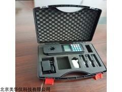 MHY-30088 便携式锰测定仪