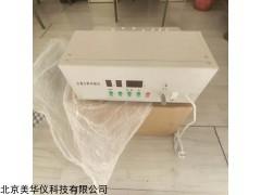 MHY-30082 注意分配实验仪