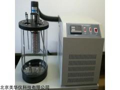 MHY-30048  发动机冷却液密度测定仪